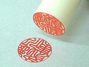 印相体捺印サンプル